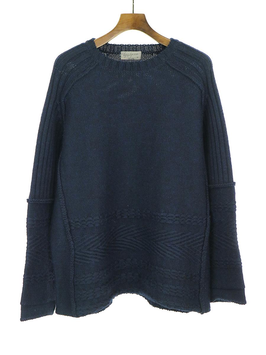 マルチパターンミドルゲージニットセーター