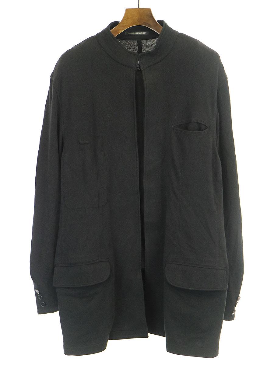 スウェットロングジャケット コート