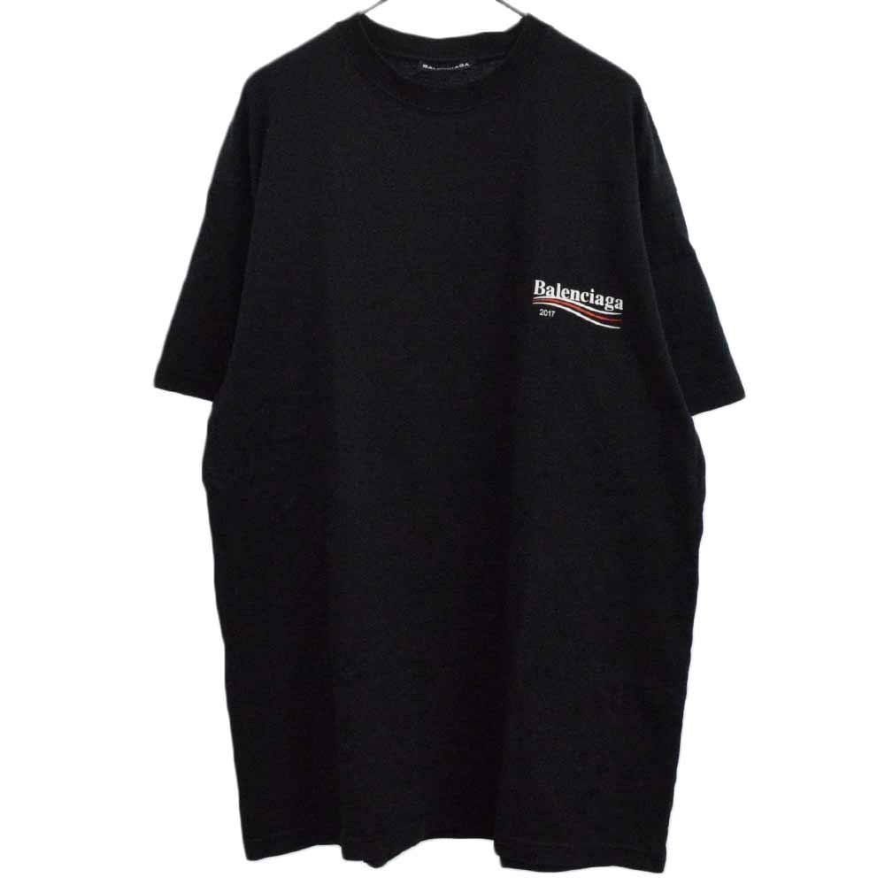 17AWキャンペーンロゴTシャツ