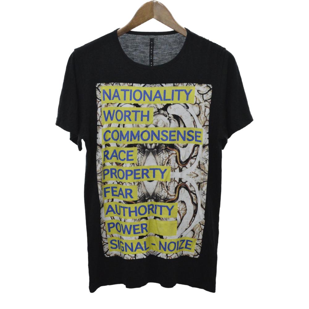 SIGNAL/NOIZE Big T-shirt