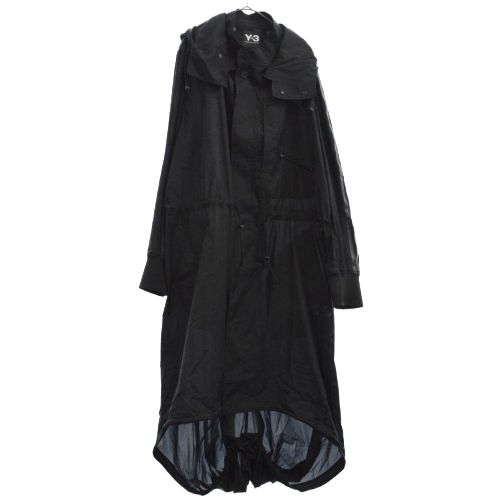Adizero Fishtail Parka 軽量 フード コート ロゴ コンフォート パーカー