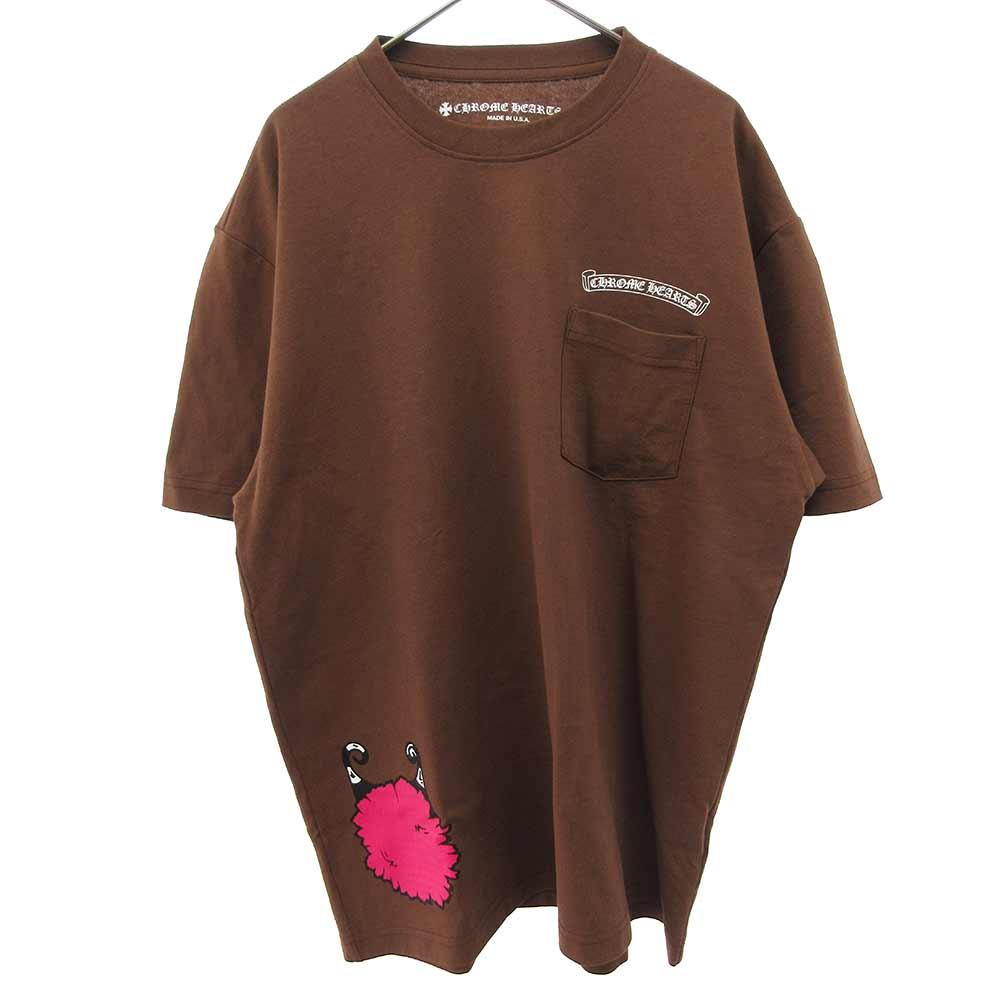 PPO STRUCTURE T-SHRT MATTY BOY マッティボーイ バックプリント半袖Tシャツ
