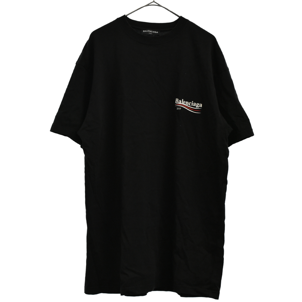 キャンペーンロゴプリントクルーネック半袖Tシャツ