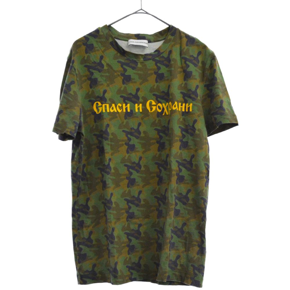 ロゴプリントカモ柄半袖Tシャツ