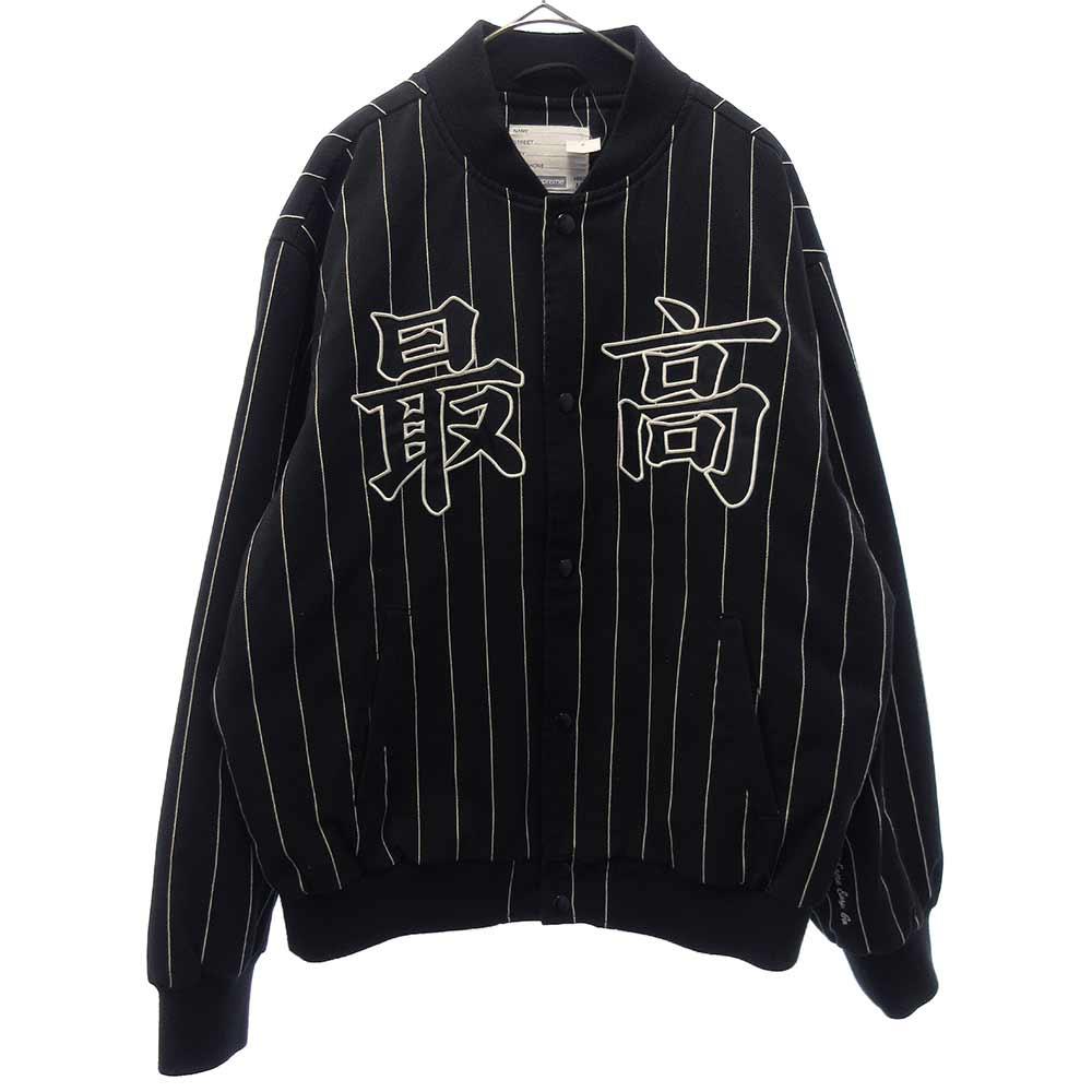 Pinstripe Varsity Jacket ピンストライプ 最高刺繍 バーシティ ジャケット