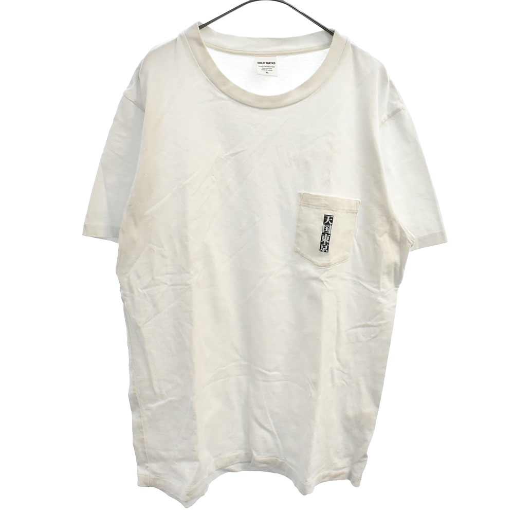 天国東京プリント半袖Tシャツ