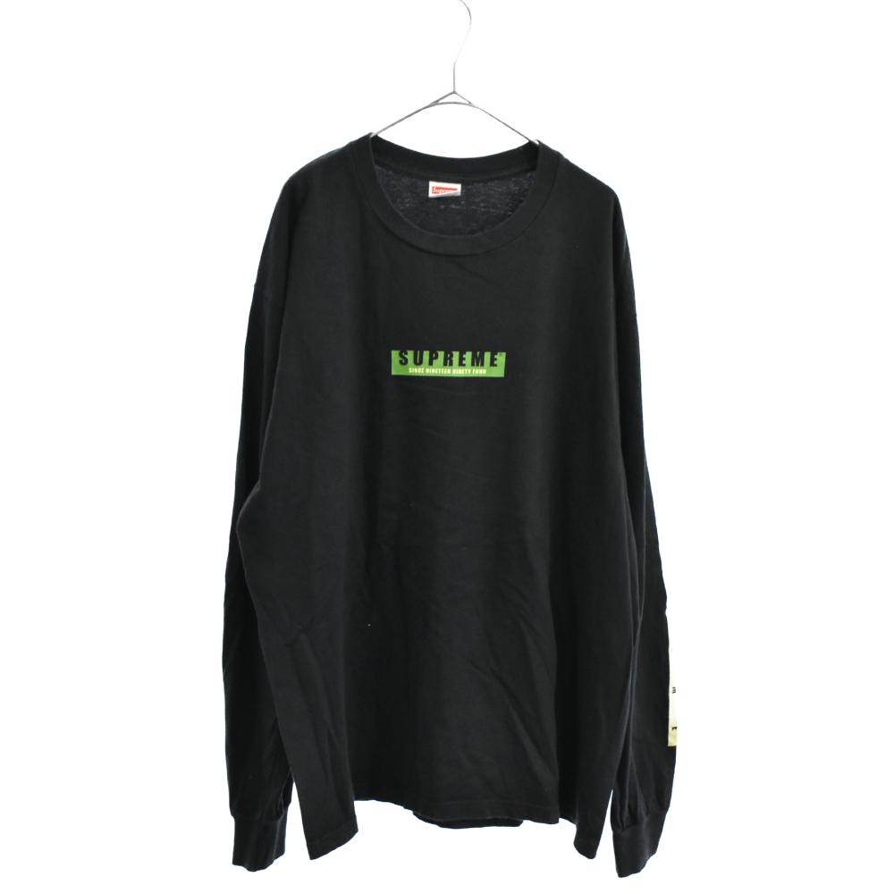 1994 since nineteen ninety four フロントロゴプリントロングTシャツ