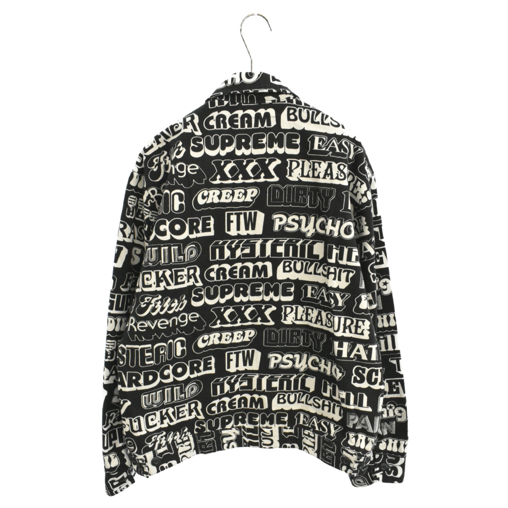 ×HYSTERIC GLAMOUR Text Work Jacket テキストプリントワークジャケット ヒステリックグラマ-