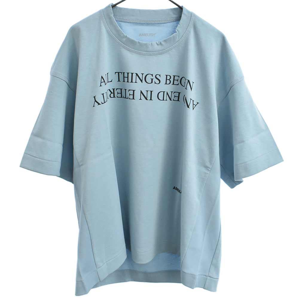 Slogan-print cotton-jersey T-shirt テキストプリント半袖Tシャツ