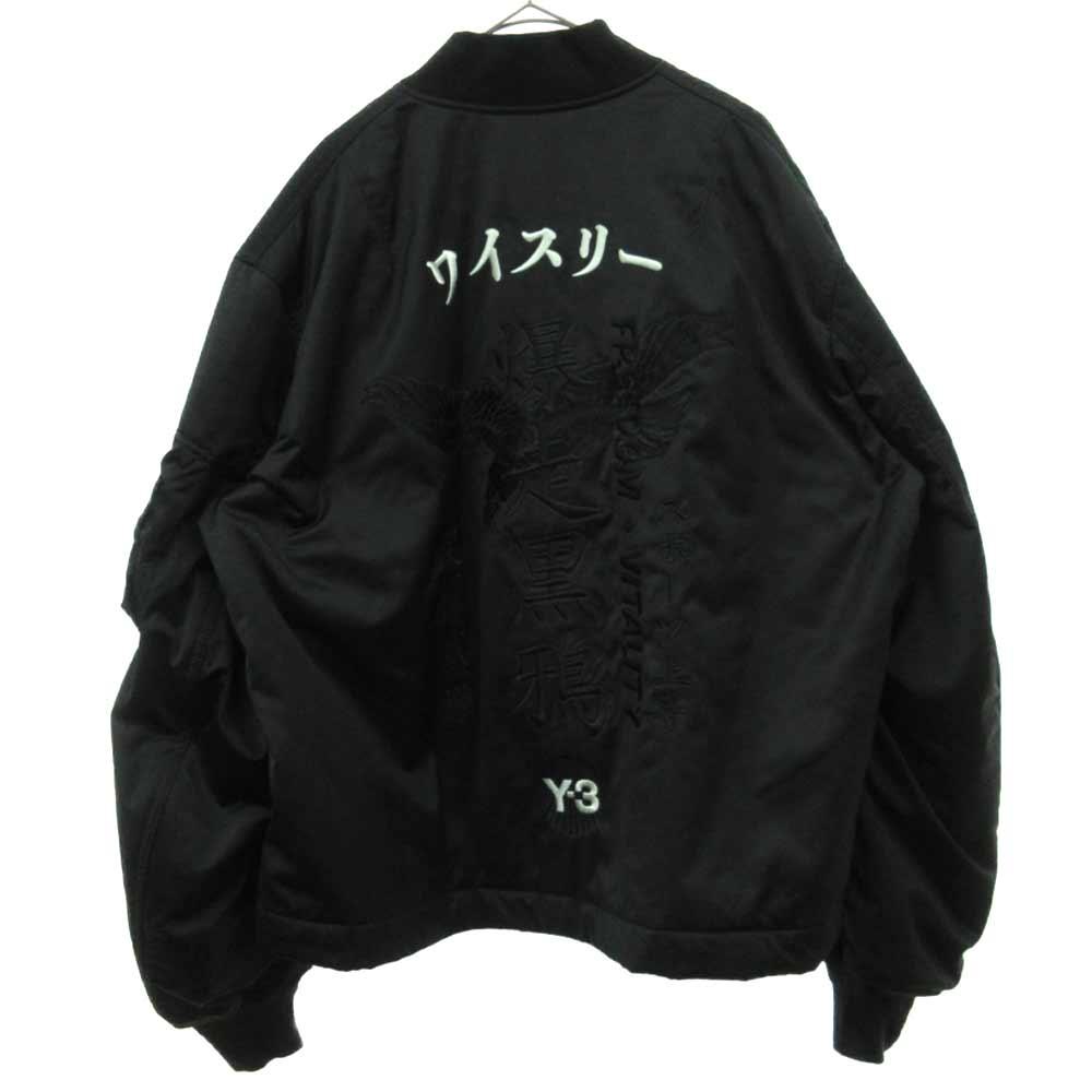U CRAFT BOMBER 刺繍ロゴクラフトボンバージャケット