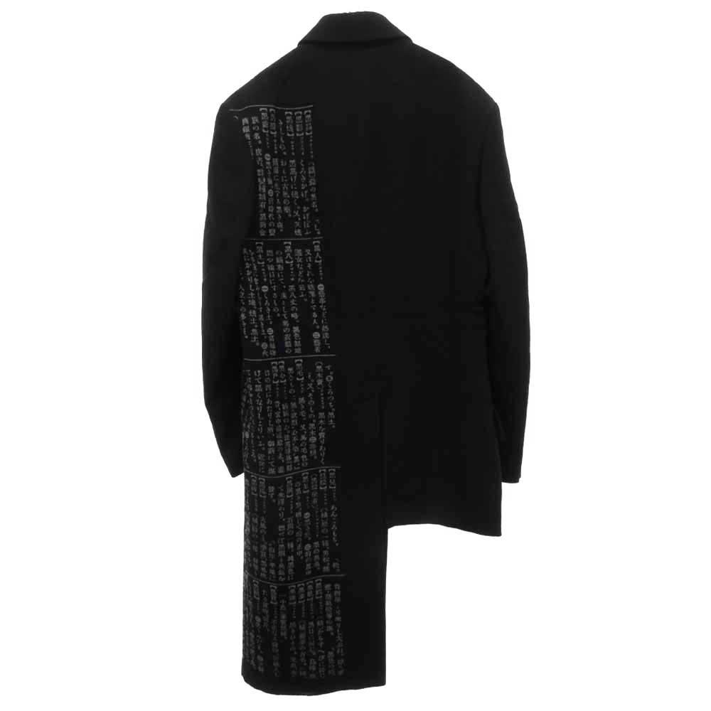 ASYMMETRIC LONG JACKET  アシメトリー辞書抜染デザインウールコートジャケット