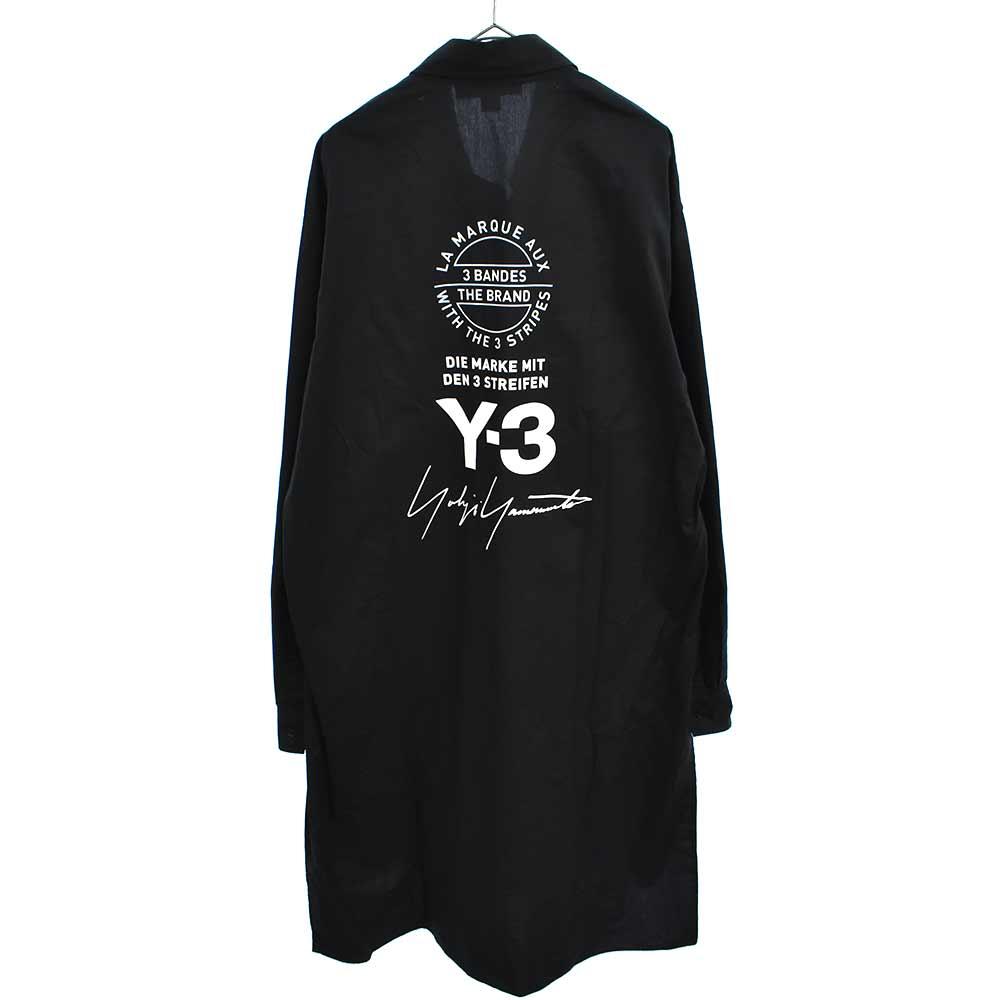 ロゴプリントスタッフロング長袖シャツ