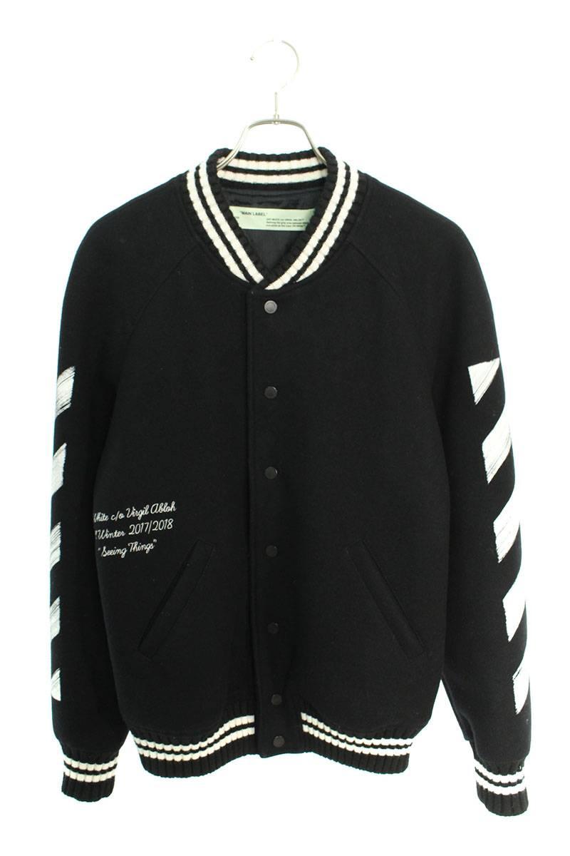 バックバイアスロゴスタジャンジャケット