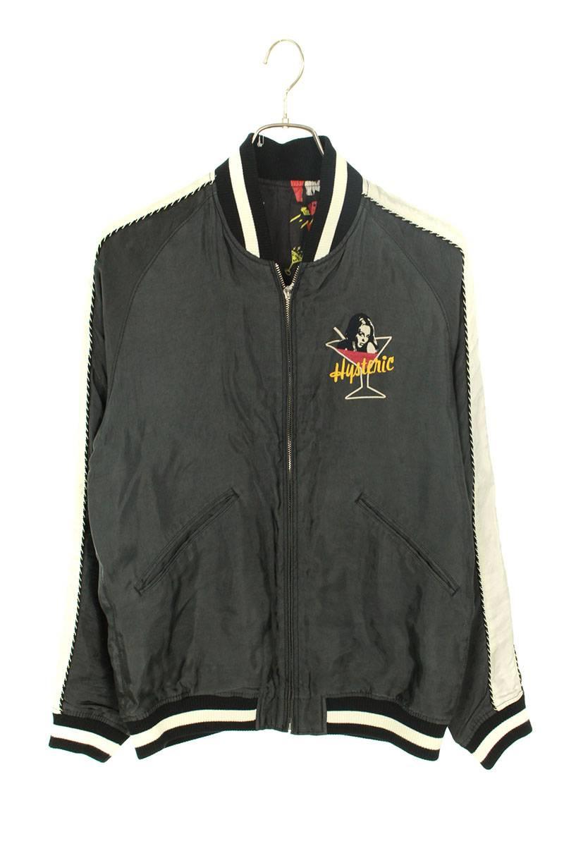 NAKEDTRUTH刺繍裏総柄リバーシブルジャケット