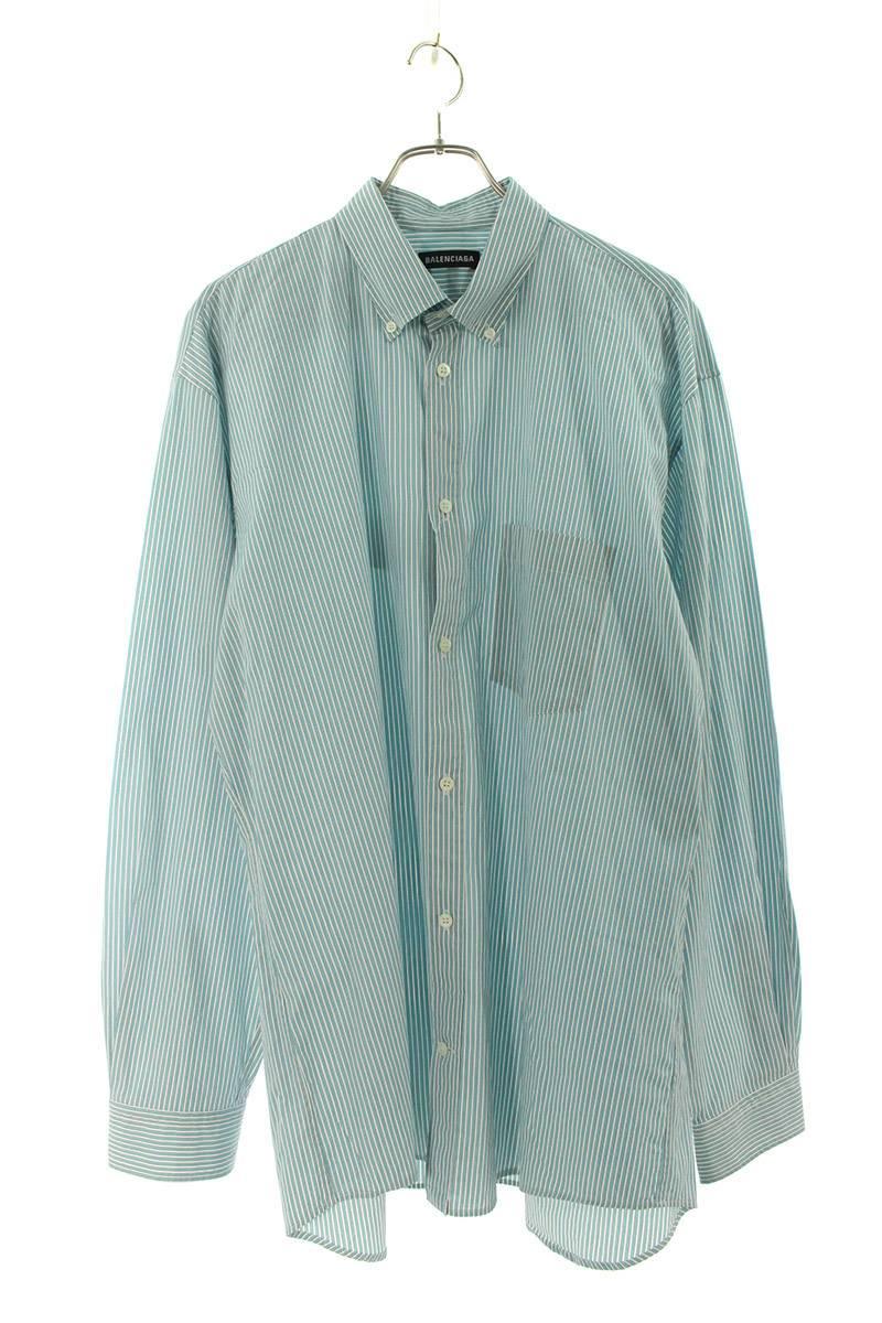 バックロゴプリントストライプ長袖シャツ