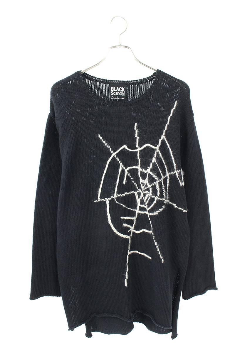 蜘蛛の巣刺繍ローゲージロングニット
