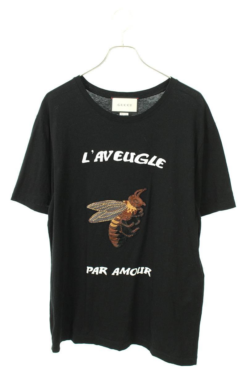 フロント刺繍デザインTシャツ