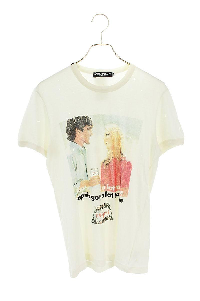 フロントロゴプリントダメージ加工Tシャツ