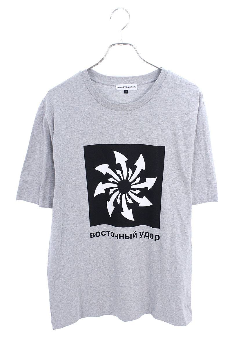 フロントアロープリントTシャツ