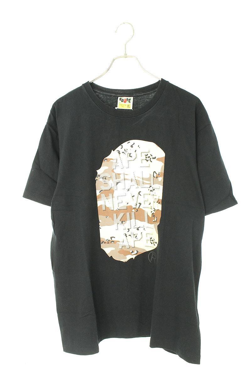 マイロプリントTシャツ