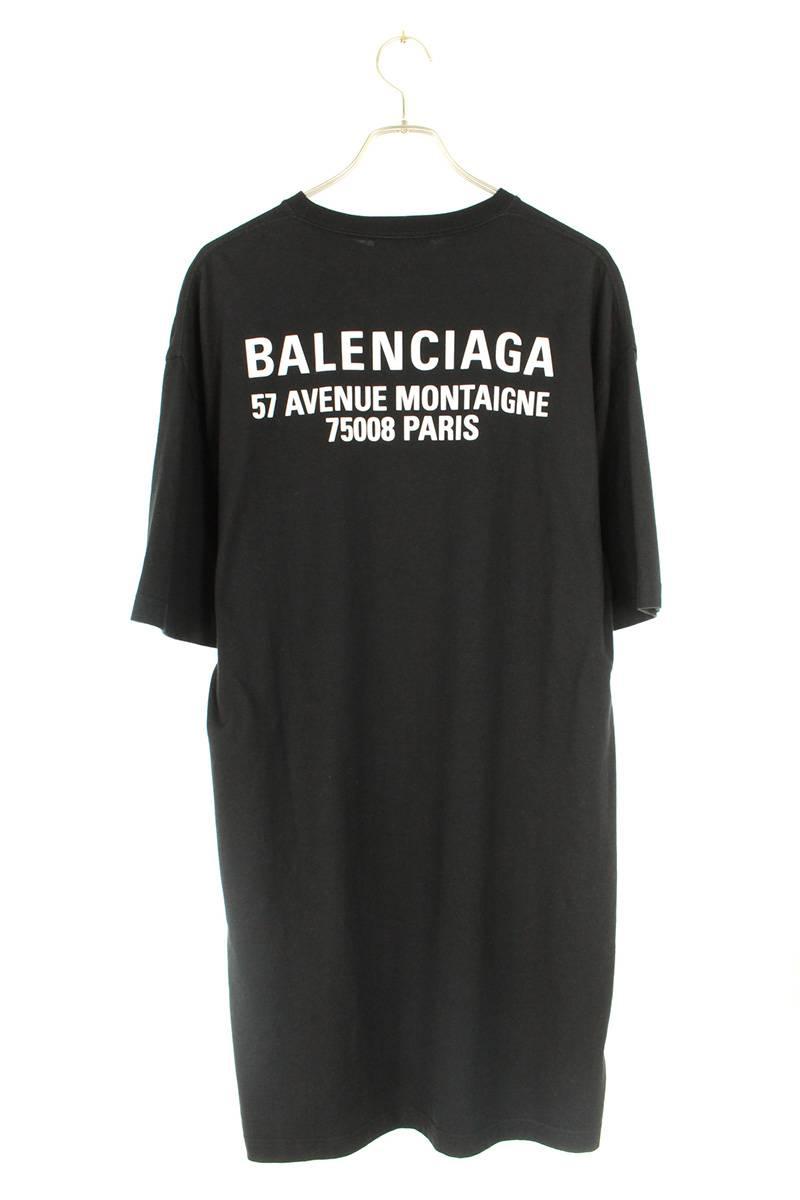 ロゴロング丈Tシャツ