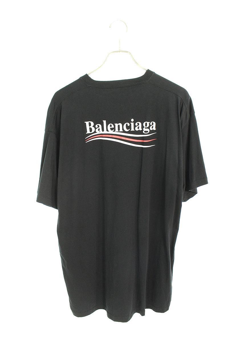 キャンペーンロゴプリントTシャツ