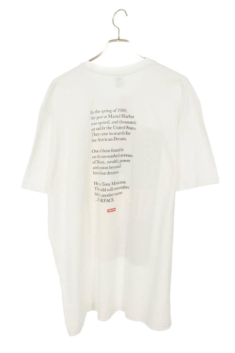 スカーフェイスフロントプリントTシャツ