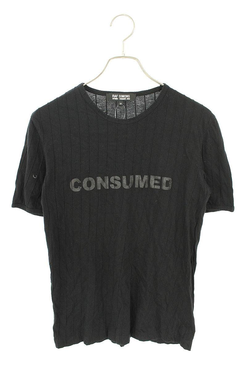 CONSUMEDプリントストライプTシャツ