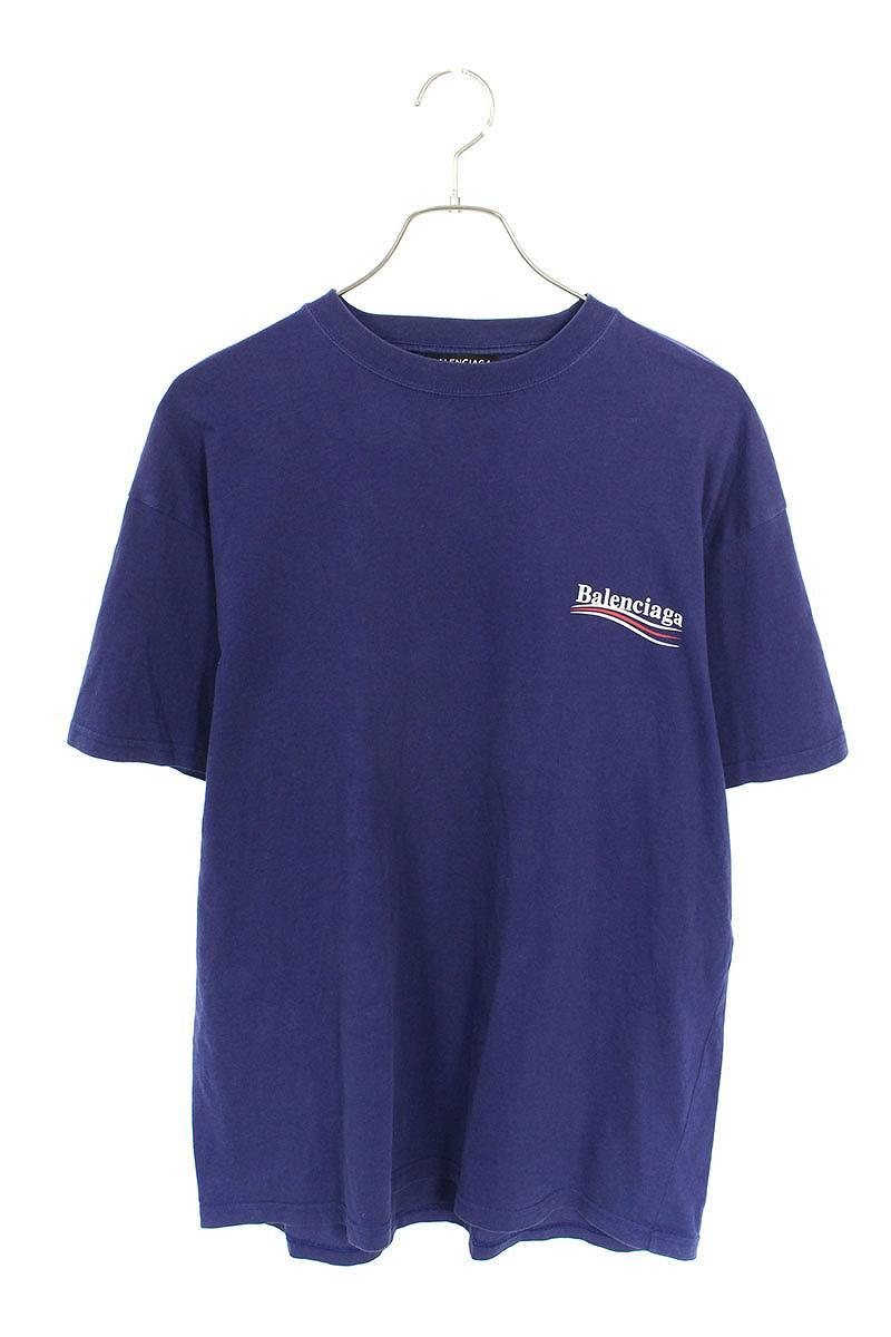 キャンペーンロゴTシャツ
