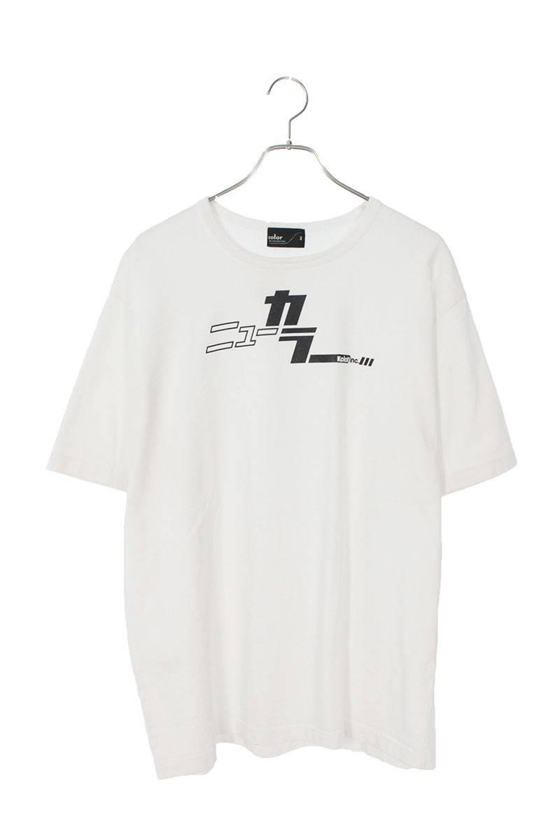 ニューカラープリントTシャツ