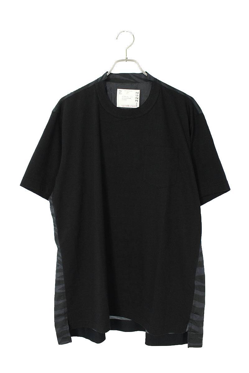 バックシャツドッキングTシャツ