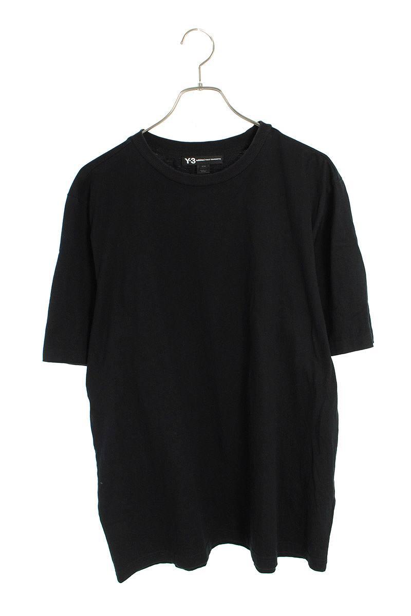 バックスカル刺繍デザインTシャツ