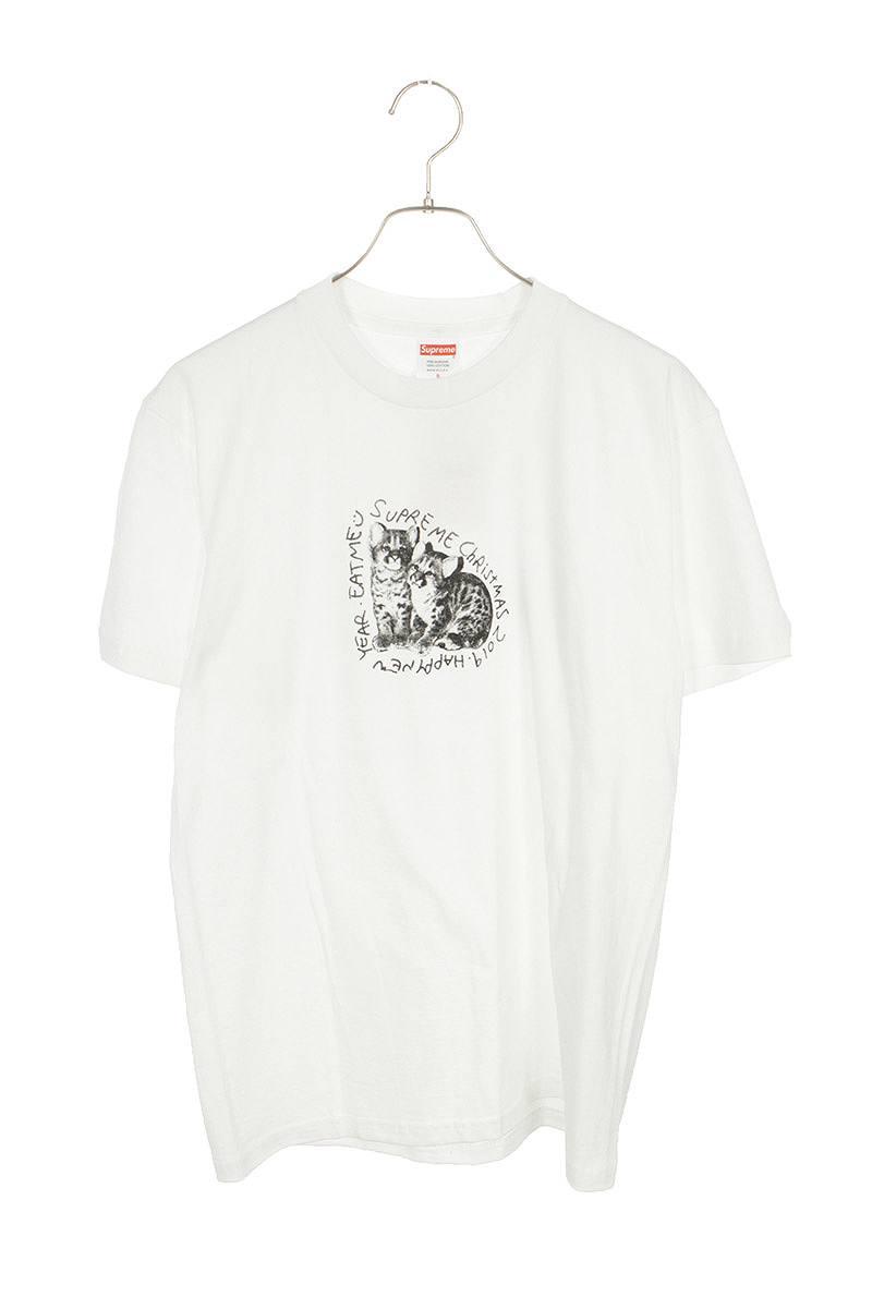 イートミーTシャツ