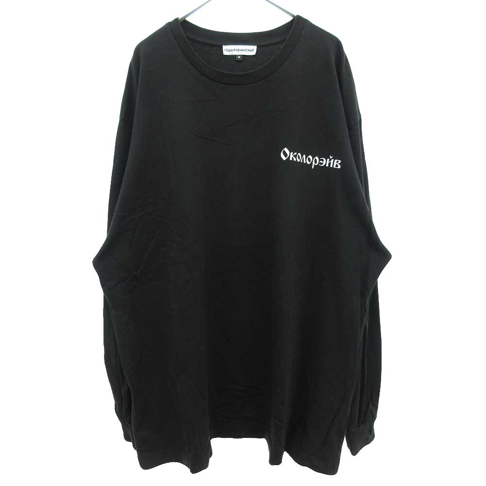 RAVE OVERSIZE L/S T-SHIRT バックプリントオーバーサイズ ロングスリーブTシャツ